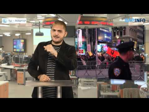 RapInfo vol.28: Сирия, громкие ДТП, билеты в...