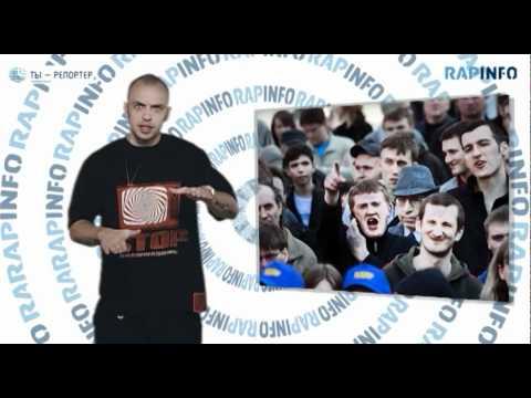 RapInfo vol.25: Медведев на журфаке, смерть...