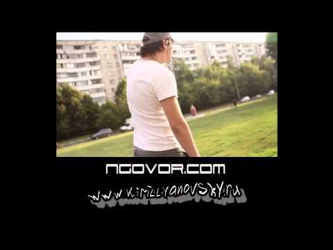 """Видео приглашение на съемку клипа""""GoVoR - про..."""